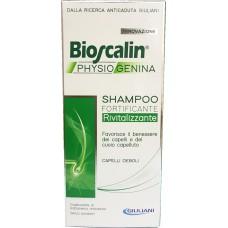 SHAMPOO BIOSCALIN® PHYSIOGENINA - FORTIFICANTE RIVITALIZZANTE 200 mL - GIULIANI