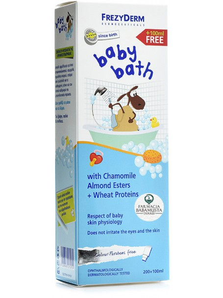 BABY BATH 300 mL - FREZYDERM