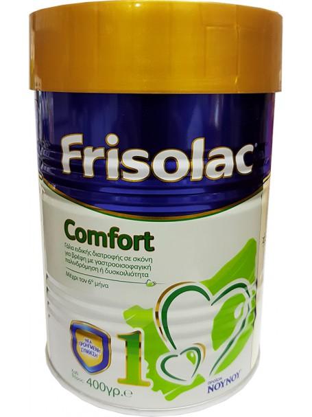 FRISOLAC COMFORT 1 400 g - QUMËSHT FORMULË 0-6 MUAJSH - NOY NOY