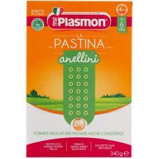 ANELLINI 340 g - PLASMON®