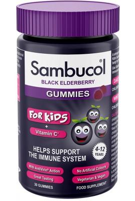 SAMBUCOL GUMMIES FOR KIDS + NATURAL VITAMIN C X 30 GUMMIES