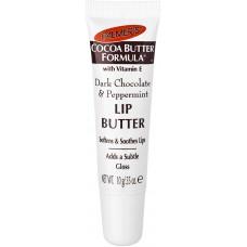 Dark Chocolate & Peppermint Lip Butter - Palmer's® - ZBUTËS BUZËSH ME SHIJE COKOLLATE & MENTE