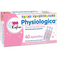 PHYSIOLOGICA 40 FLAKONA 5 mL ME TRETESIRE IZOTONIKE