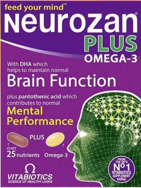 NEUROZAN PLUS OMEGA 3 - VITABIOTICS